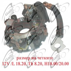 SBH9002